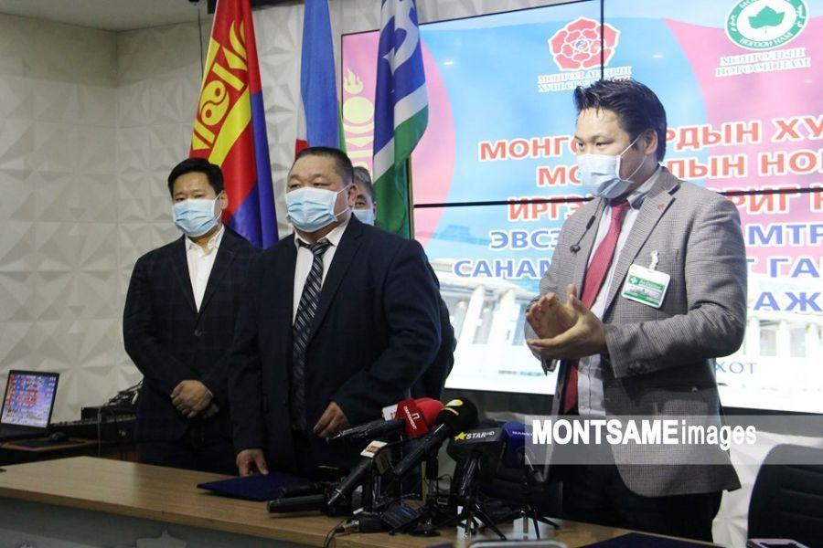 Партия «Гражданская воля - Зеленые» присоединилась к коалиции МНРП и Партии зеленых