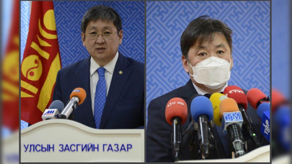 В Монголии на 90 дней разрешили гражданам не выплачивать кредиты