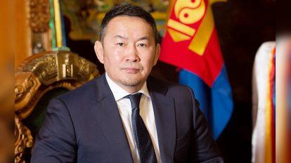 Президент Монголии Х. Баттулга выступил с обращением к народу