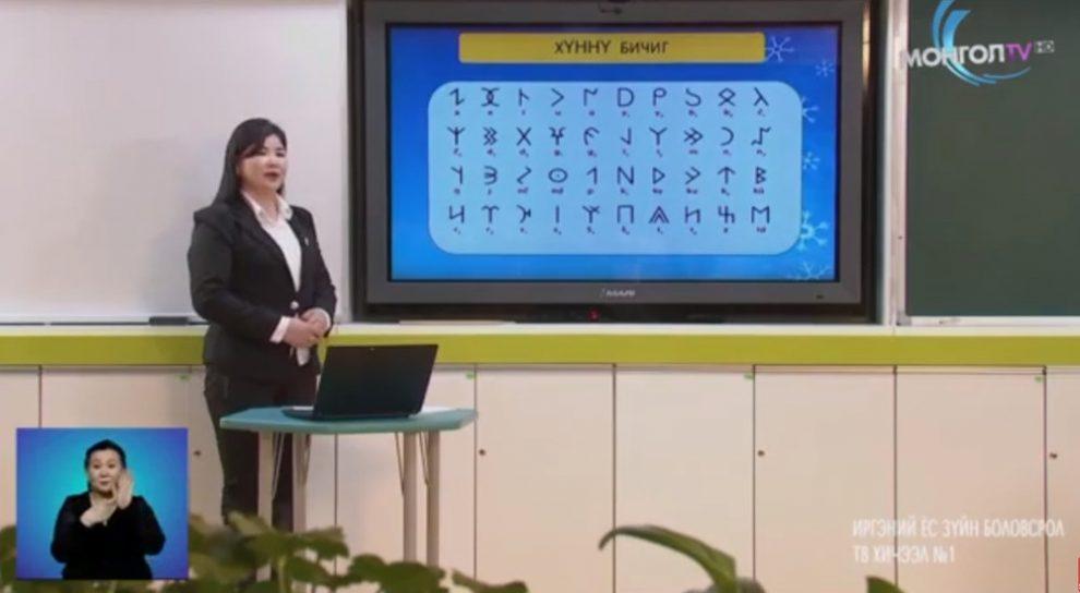 Монголия организовала телевизионные уроки для детей