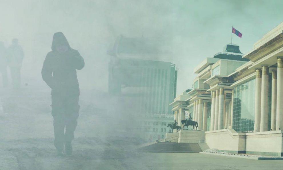 Улучшение качества воздуха в Улан-Баторе